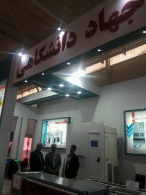 ششمین نمایشگاه ریلی1397