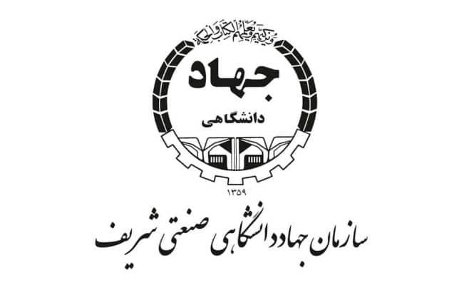 آرم جهاد شریف